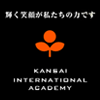 Kansai International Academy